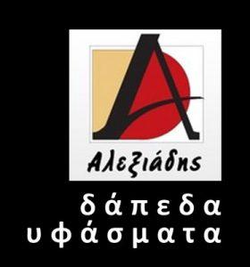 alexiadis